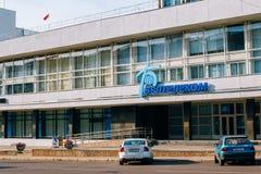 Logo Republikański przedsięwzięcie Beltelecom jest Fotografia Stock