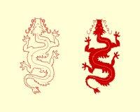 Logo rosso del drago Immagini Stock Libere da Diritti