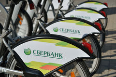 Logo of Sberbank on the new bikes in Moscow, Russia Royalty Free Stock Image