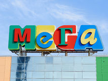 Logo of the shopping and entertainment complex Mega Stock Photo