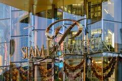 Logo of Siam Paragon mal Stock Photo