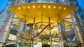 Logo of Siam Paragon mall in the Siam Square area in Bangkok, Thailand. Royalty Free Stock Photo