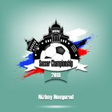 Logo Soccer-kampioenschap 2018 Stock Foto