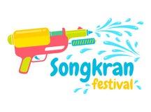 Logo for Songkran Royalty Free Stock Photos