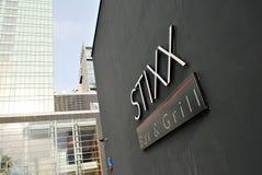 Logo Stixx Bar & grade imagens de stock