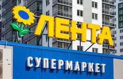 Logo of the supermarket Lenta. Lenta is one of the largest retai Stock Photo