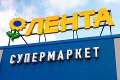 Logo of the supermarket Lenta. Lenta is one of the largest retai Stock Photo