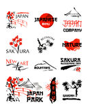 Logo templates set with asia landscapes, buildings and blossoming sakura branches in traditional japanese sumi-e style Stock Photography