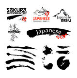Logo templates set with asia landscapes, buildings and blossoming sakura branchs in traditional japanese sumi-e style Stock Photography