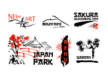 Logo templates set with asia landscapes, buildings and blossoming sakura branchs in traditional japanese sumi-e style Stock Photo