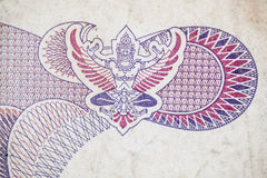 Logo on the Thai banknote. Very sharp macro picture stock photography