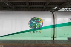 Logo of Toreiyu Tsubasa, Sightseeing high-speed train. Stock Photos