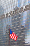Logo on the Trump tower in Chicago Royalty Free Stock Photography