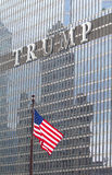 Logo on the Trump tower in Chicago Royalty Free Stock Photo