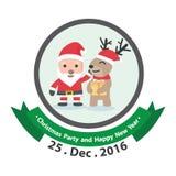 Logodesign för glad jul logo Fotografering för Bildbyråer