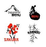 Logomallar ställer in med asia landskap, byggnader, och blomstra sakura branchs i traditionell japansk sumi-e utforma Arkivbilder