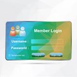 LOGON-Schnittstelle Lizenzfreies Stockfoto