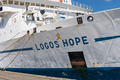 Logos Hope docked at the Keelung Royalty Free Stock Images