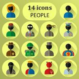 Logos, icons, symbols for decoration of sites. 14 images of people. Logos, emblems, symbols for decoration of sites. Various profession. Colored icons with black Stock Illustration