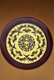 logotempelvägg royaltyfri bild