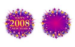 Logotipo 2 dos fogos-de-artifício do ano novo feliz 2008 Fotografia de Stock Royalty Free