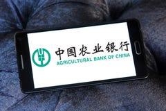 Logotipo agrícola del Banco de China Fotografía de archivo libre de regalías