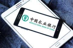 Logotipo agrícola del Banco de China Foto de archivo