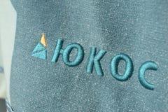 Logotipo da empresa petrolífera YUKOS em uma cobertura foto de stock royalty free