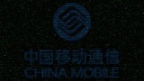 Logotipo de China Mobile feito de símbolos hexadecimais no tela de computador Rendição 3D editorial ilustração royalty free