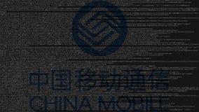 Logotipo de China Mobile hecho de código fuente en la pantalla de ordenador Representación editorial 3D Imágenes de archivo libres de regalías