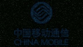 Logotipo de China Mobile hecho de símbolos hexadecimales en la pantalla de ordenador Representación editorial 3D Imagen de archivo