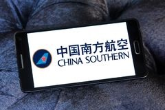 Logotipo de China Southern Airlines imagem de stock