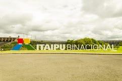 Logotipo de Itaipu Imagen de archivo