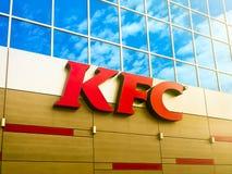 Logotipo de Kfc fotos de stock royalty free