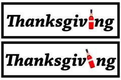 Logotipo de la acción de gracias Fotografía de archivo libre de regalías
