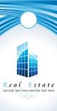 Logotipo de la compañía con el rascacielos imágenes de archivo libres de regalías