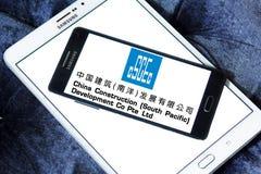 Logotipo de la empresa de la construcción de China Imagenes de archivo