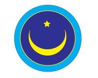 Logotipo de la luna y de la estrella Foto de archivo libre de regalías