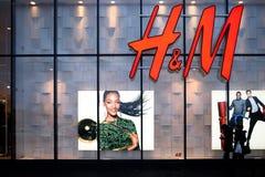 Logotipo de la tienda de H&M Imagenes de archivo