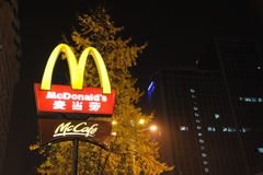 Logotipo de Mcdonald Foto de Stock