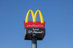 Logotipo de McDonalds con la escritura árabe en Kuwait Imagenes de archivo