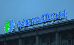 Logotipo de Megafon Foto de Stock Royalty Free