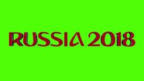 Logotipo 2018 de Rússia vídeos de arquivo