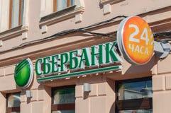 Logotipo de Sberbank de Rússia, Veliky Novgorod Fotografia de Stock