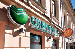 Logotipo de Sberbank de Rússia, Veliky Novgorod Foto de Stock