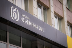 Logotipo de Yenisei Union Bank Imagem de Stock