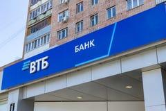 Logotipo del banco ruso de VTB contra el cielo azul Imagen de archivo