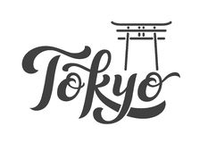 Logotipo del diseño de concepto de Tokio ilustración del vector