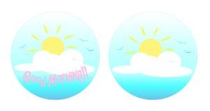 Logotipo del ejemplo de la buena mañana Foto de archivo libre de regalías