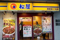 Logotipo del restaurante MATSUYA Famoso por el cuenco de arroz barato de la carne de vaca - gyudon foto de archivo